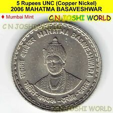 Very Rare 2006 MAHATMA BASAVESHWAR Copper-Nickel Rupees 5 UNC # 1 Coin