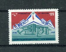 s11701) SYRIA MNH** 1977, Workers 1v