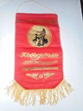 V.I. Lenin Award Pennant - Red Flag Banner Communism Lenin Socialism