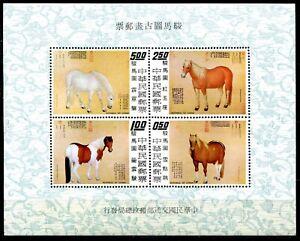 VA1135 ROC CHINA TAIWAN 1973 Horses, Minisheet, MNH, Mi Bl. 16, catalogue value