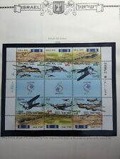 Israel 1998 Air Force Museum Cachet Very Rare Mint Full Sheet