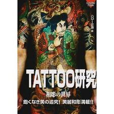 TATTOO DESIGN BOOK  JAPANESE TATTOO WORLD Vol. 1 JAPAN 2004 irezumi