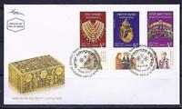 ISRAEL 2015 JEWELRY FROM JEWISH COMMUNITIES 3 STAMPS WEDDING RING FDC JUDAICA