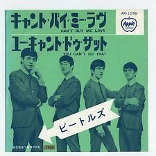 "The Beatles - Can't Buy Me Love c/w You Can't Do That AR/400 7"" JAPAN 45"