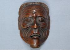Men Netsuke Noh Okina Signed Mochizuki Edo Urushi Antique Carved Boxwood F/S EMS
