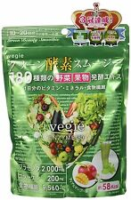 Vegie Green Enzyme Smoothie 200g