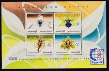 Papua New Guinea 1995 Singapore 95 Orchids souvenir sheet
