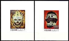 Ras al Khaima 1969 ** Mi.347/48 Blocksatz Olympische Spiele Olympic Games Masken