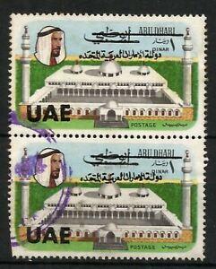 Abu Dhabi 1972 overprinted UAE  on 1 Dinar used vertical pair, lower stamp with
