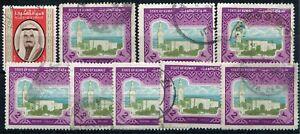 Weeda Kuwait 762, 869 used high values, 1978 & 1981 issues CV $80.50