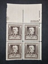 RIV: US MNH 868 Plate Block of Four STAIN 10 cent Famous American Poets Riley 2C