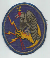 1960s 496th  FIGHTER INTERCEPTOR SQUADRON patch
