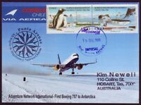 Antarctica • Chile • 2015 Postcard • Punta Arenas, Chile • Boeing 757 Flight