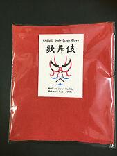 """""""Kabuki"""" Japan made Rayon Bath Body Scrub Glove"""