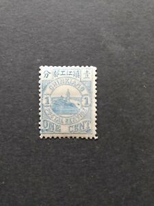 CHINA - Chinkiang Local Post Office  - unused stamp one cent (1894)
