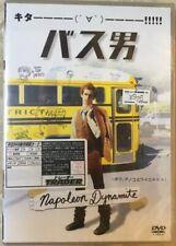 Napoleon Dynamite DVD, 2004 NEW SEALED JAPANESE Language - Ship Tomorrow