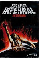 Posesion infernal (The Evil Dead) (DVD Nuevo)