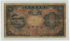 Korea 1 Won 1910 (China, Japan)
