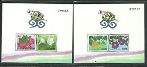 Thailand 1996 MNH 2 SS  perf + impNew Year 1996 (flowers) CHINA' 96