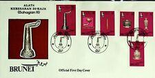 BRUNEI 1982 INSTRUMENTS OF ROYAL MAJESTY (ALAT KEBESARAN DIRAJA) 6v USED ON FDC