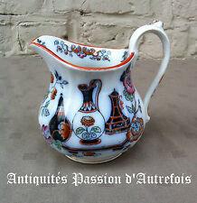 B2016580 - Pot à lait en faïence de Maastricht décor Pompeia - Pierre Regout