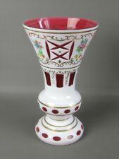 Vintage Pot Verre École Biedermier Décoration Camée Blanc Rouge Xx Seconde