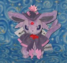 Espeon Halloween Circus Key Chain Plush Toy Pokemon Center USA NwTs from 2016