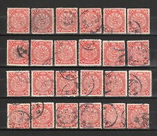 China 24 Coiling Dragon / Drachen - Sammlung-Collection - 2 cent - used Colours