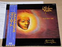 ELECTRIC SUN - BEYOND THE ASTRAL SKIES, ORG 1985 JAPAN PROMO vinyl LP + OBI