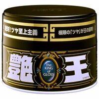 Soft99 The King of Gloss Coating Japan Car Wax for Black Dark Car Super Slick