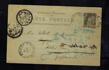 1899 Marseille France PS Postcard Cover to Yokohama japan Forwarded in English