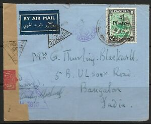 STAMPS-SUDAN. 1941. Cover to Bangalore India. Censor 1815. North Africa Campaign