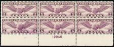 C12, Mint F/VF LH Plate Block of Six Stamps Cat $130.00 - Stuart Katz