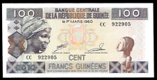 World Paper Money - Guinea 100 Francs 2012 @ Crisp Unc