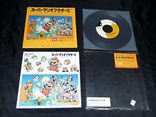 """Super Mario Bros 7"""" LP Vinyl Record Soundtrack Koji Kondo w/ Poster & Sticker"""