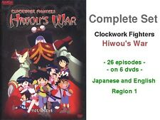 Clockwork Fighters: Hiwou's War - complete series bundle - region 1 Bandai anime