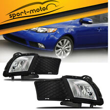 for 2010-2013 KIA Forte Sedan 4Dr Clear Bumper Fog Light Lamps+Wiring+Switch L+R