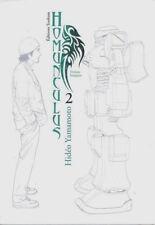 HOMUNCULUS tome 2 Yamamoto MANGA SEINEN en français