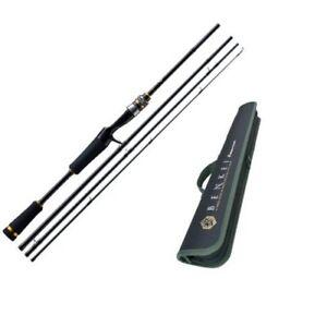 Major Craft BENKEI PACK ROD BIC-664MH Baitcasting Rod