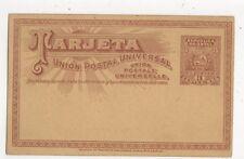 Uruguay Vintage Correspondence Postcard 500a