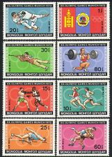 Mongolia 1972 Olympics/Sports/Olympic Games/Judo/Shooting/Boxing 8v set (n15553)