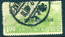 China 1930 Hong Kong Airmail $1 Watermark Very Fine Used Contemporary Date P875