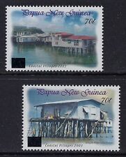 2004 PAPUA NEW GUINEA COASTAL VILLAGES OVERPRINTS SET OF 2 FINE MINT MNH/MUH