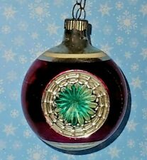Vintage Christmas Double Indent Shiny Brite Tree Ornament VGC