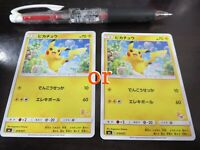 Pokemon card Promo 018/051 Pikachu Family card game Japanese