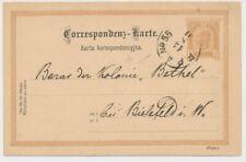 ÖSTERREICH 1891 KARTE, BAHNPOST! F.B.A. No55 Stempel.