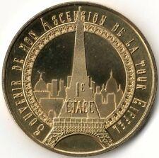 Monnaie de Paris - TOUR EIFFEL - 1er ETAGE - SOUVENIR DE MON ASCENSION 2020