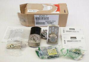 NEW Kwikset 888 ZW500 Nickel Smartcode 888 Electronic Deadbolt