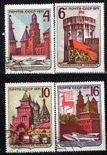 Russia Famous Tsarist's Architecture Forts Kremlins set 1971