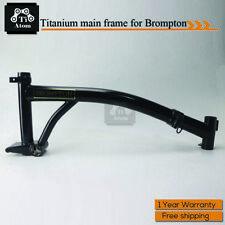 Ti Atom /Titanium main frame for Brompton 1.3kg(Black)